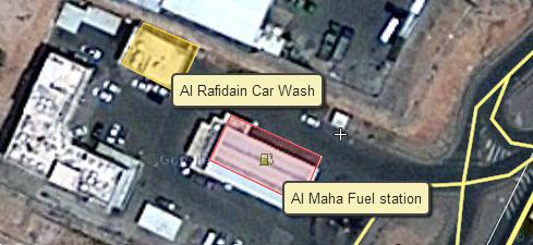Al-Rawahi International | Contact Us
